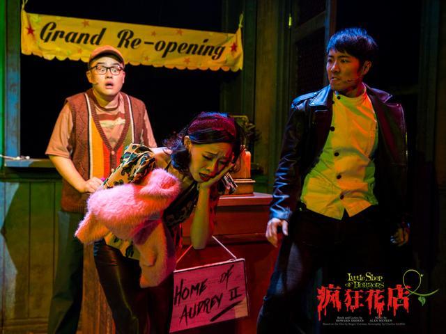 《疯狂花店》上海首演:4D音乐剧征服观众感官