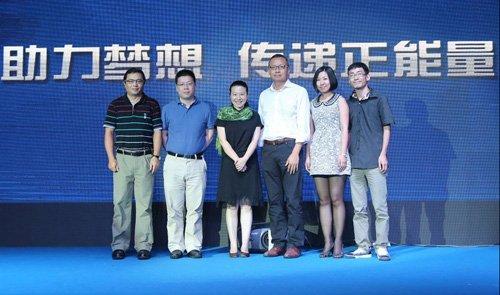 大申网上线1周年 积聚梦想力量打造圆梦平台