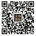 上海周边超嗲民宿来啦!还送一整床零食