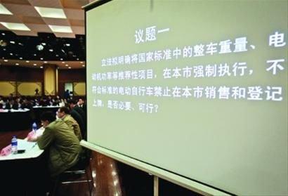 上海非机动车管理办法听证会 限重限载代表激