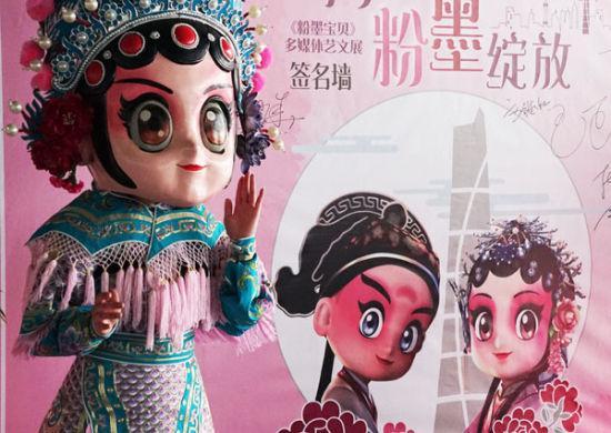 《粉墨宝贝》上海中心多媒体艺文展打造暑期新热点