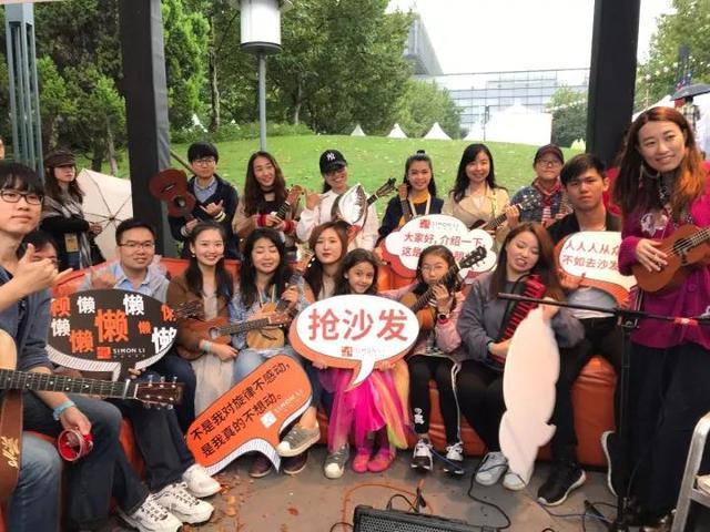 西蒙李家居陪你狂欢2017爵士上海音乐节