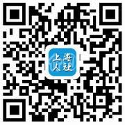 上海居民可手机办理2018年医保续保登记缴费