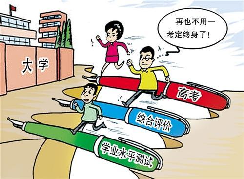 上海新高考方案解读:一把梳子理清混沌的总分