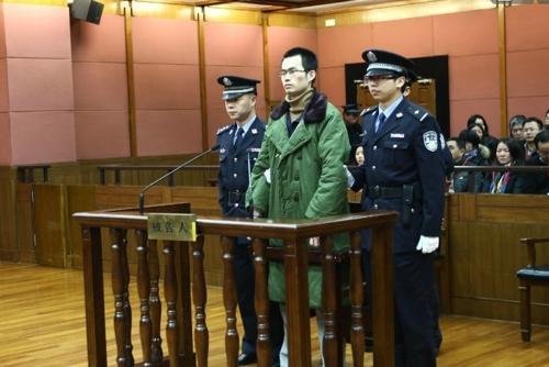 复旦投毒案:投毒者林森浩一审被判处死刑