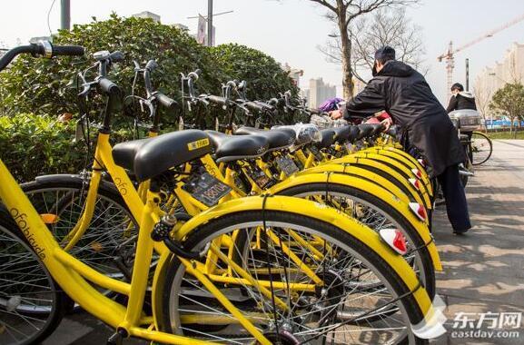 重磅!8月18日起上海暂停新增投放共享单车