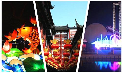 春节游上海