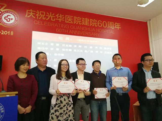 上海市中西医结合学会成立首个医学传播学学术组织