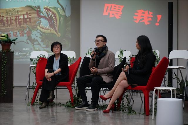 百老汇音乐剧《疯狂花店》中文版12月魔都上演
