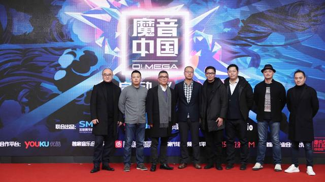 《魔音中国》正式启动 电音迎来巨头入场