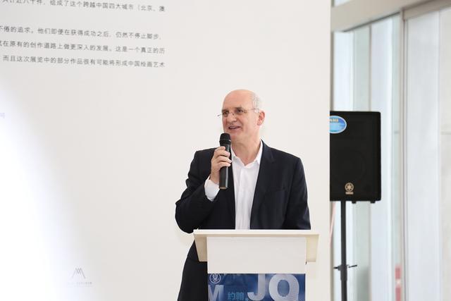 约翰•莫尔绘画奖今年获奖者作品巡展4日开幕