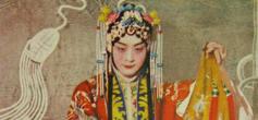 一个名旦的上海情缘
