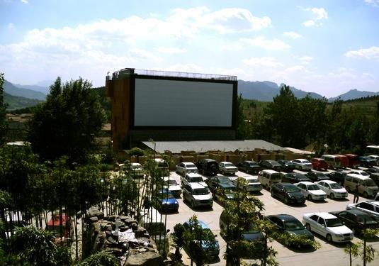 汽车影院:格里芬汽车影院