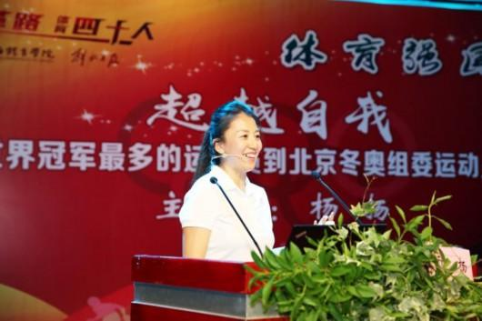 东方明珠脚下惊现上海首个户外真冰冰场
