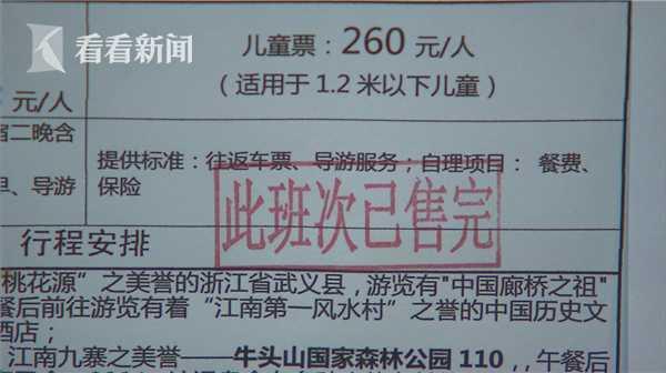 游古镇泡温泉短途游火热 春节前期线路销售火爆