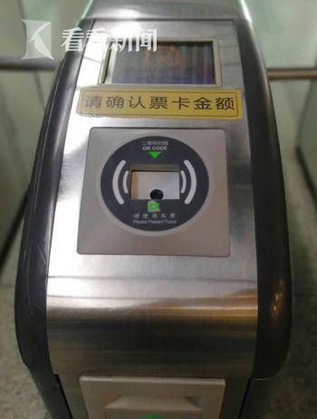 上海将支持扫码扣费进出地铁站 最快月底上线