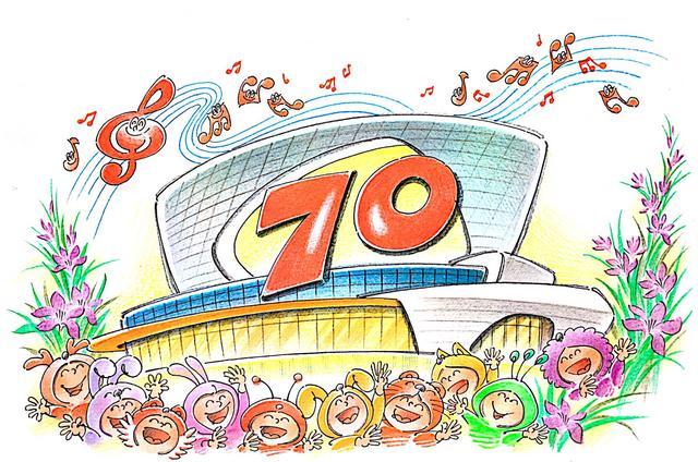 动漫 卡通 漫画 设计 矢量 矢量图 素材 头像 640_424