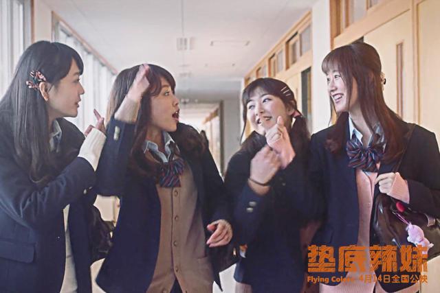 《中国好歌曲》苏运莹原创歌曲爆红 被电影看中
