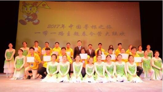 """华裔学生春令营:你们不能忘记民族的""""根""""与""""魂"""""""