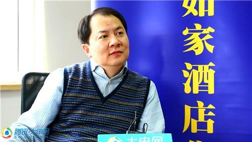 """""""互联网改变生活""""系列访谈——如家酒店集团CEO孙坚"""