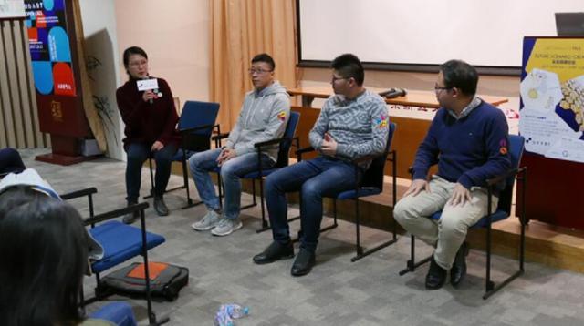 UNCommunity Talk|跨客对谈:未来场景创造