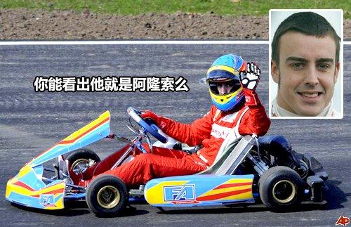 当代卡丁车和F1卡丁车手