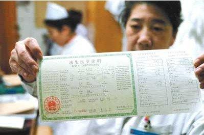 在上海如何办理出生证?