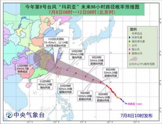 受台风影响 7月10-12日部分车次车票暂停发售