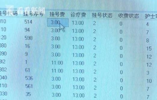 """沪一医院""""先看病后付费"""" 半年拉黑200多患者"""