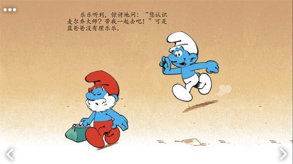 上海国际童书展亮点抢先看:本土原创爆发