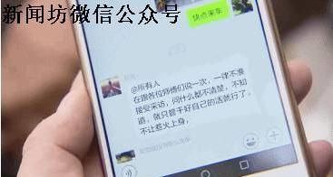 上海一名ofo巡视员因为接受采访被当场开除