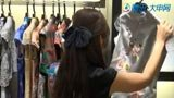 最嗲新娘风尚大赛-旗袍试衣会