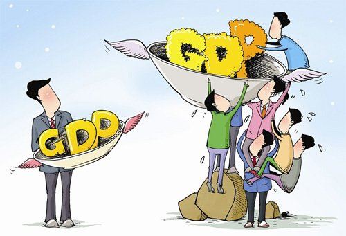 GDP主义_加大民生投入 完善社会保障 热点热议 今天我们如何消费①(2)