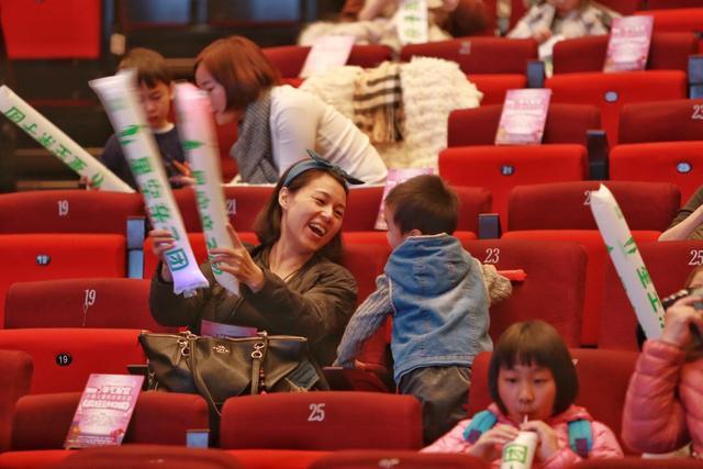 2018上海儿童新春音乐会《疯狂动物城》