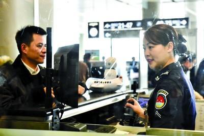 虹桥机场安检:请旅客莫随身带辣椒酱等土特产
