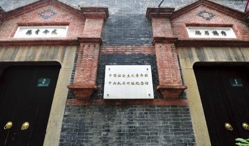 俞秀松曾在此主持青年团工作,刘少奇,任弼时则在这里的外国语考点学习语态学社初中被动图片