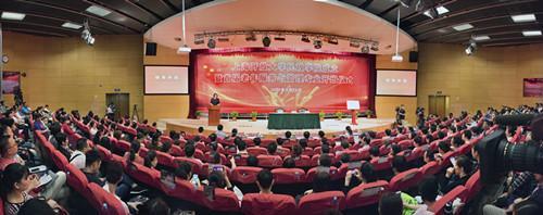 上海开放大学与市民政局合作成立民政学院
