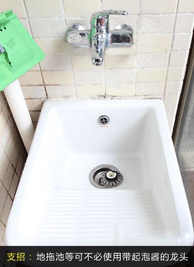 如何精挑细选好洁具 教你避免陷入节水误区