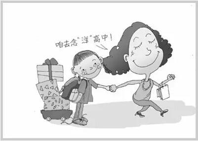中国留学:加拿大超越美国成为中国高中生首选