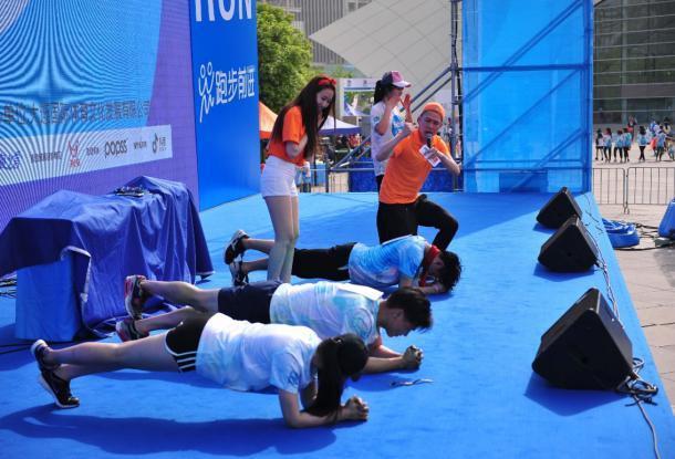 万众逆袭 欢乐爆棚—如新健康中国行火热登录上海站
