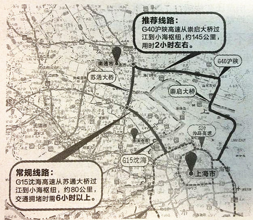 靖常宜高速最新规划图