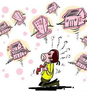 众专家预测房价涨跌