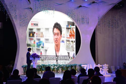 颠覆传统医学改变未来生活 干细胞革新技术登陆上海