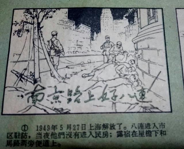 军旗峥嵘 庆祝中国人民解放军建军90周年红色收藏展开幕