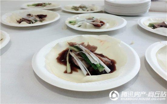恒大翡翠华庭饕餮盛宴,为吃货而来!