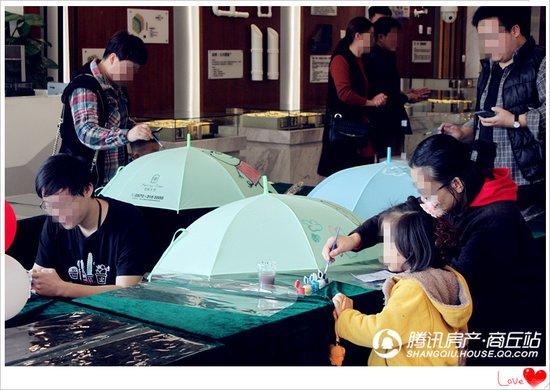 """建业·春天里""""雨伞DIY"""" 为爱而绘"""