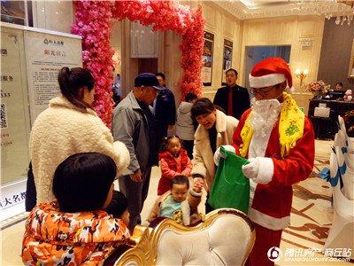 【恒大名都】梦幻圣诞狂欢party 纵享幸福甜蜜时光