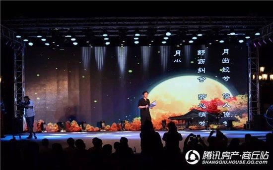 【活动速递】《诗经》诵读大会暨诗经文化园开园仪式圆满落幕!
