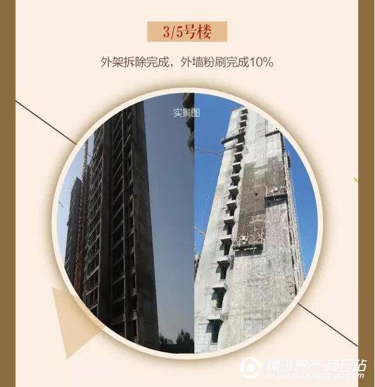 家音播报 |致建业·十八城山水湖城业主的一封家书