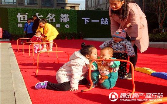 恒大名都 儿童体质关怀计划上线,为宝贝健康保驾护航!
